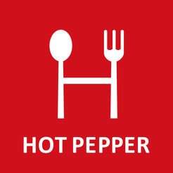 Hotpepper~BAR Zolddich